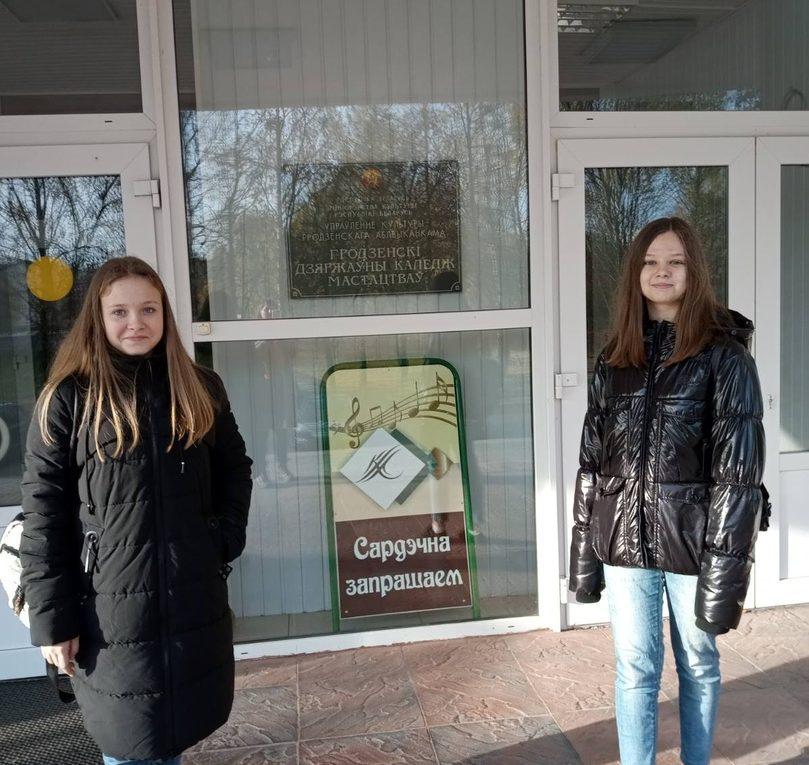 """6 ноября учащиеся посетили """"Гродненский государственный колледж искусств"""""""