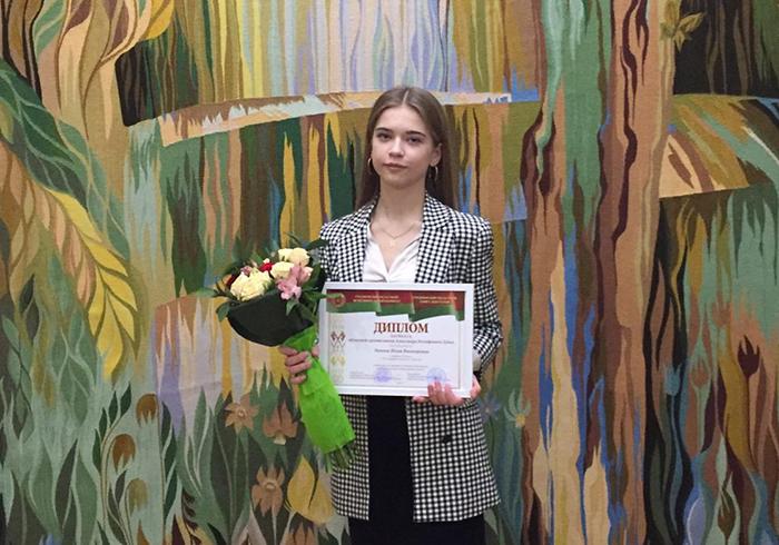 Талантливая молодёжь Мостовщины награждена премией имени Дубко