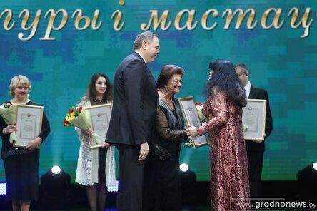 В Гродно назвали имена лауреатов премии имени Дубко