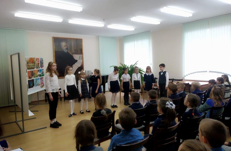 Концерт для учащихся 5 школы 🎶