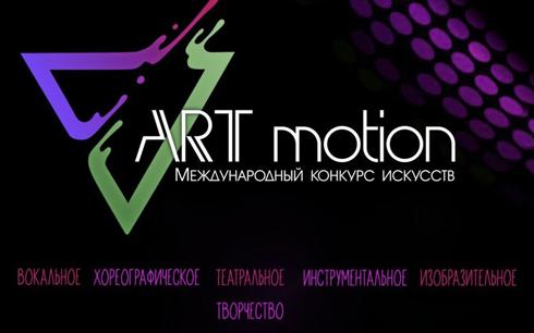 """Аrt motion"""